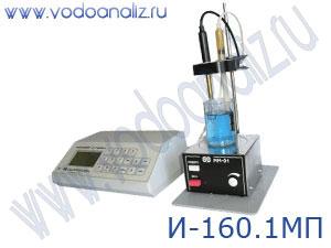 инструкция иономер и 130