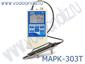 МАРК-303Т анализатор растворённого кислорода промышленный переносной