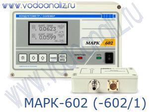 ... марк 602 1 ip65 цена на марк 602 1 ip65 от